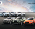 Subaru vstupuje do novej éry s tradičnými hodnotami